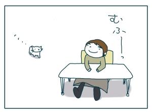 猫と一緒-20091023_05