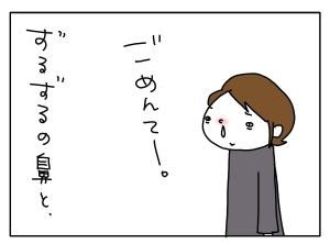 猫と一緒-20130318_02