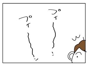 猫と一緒-20110707_13