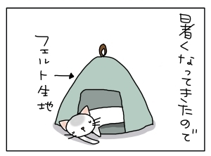 20140610_01