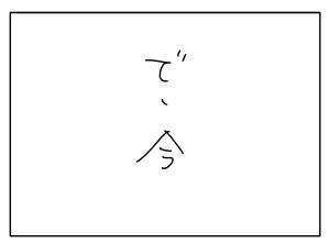 20140121_09