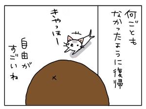 20160919_09