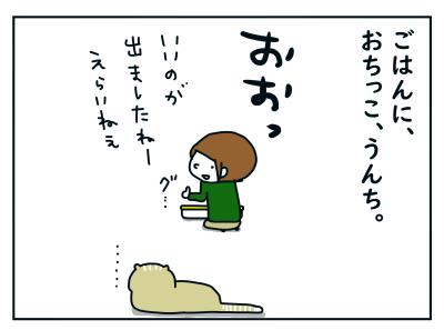 20191113_02