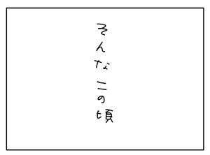 20151218_14