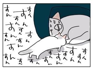 猫と一緒-20120411_07