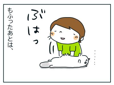 20191006_01