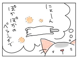 20180406_01