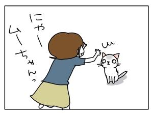 猫と一緒-20110711_02