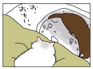 猫と一緒-20120418_03