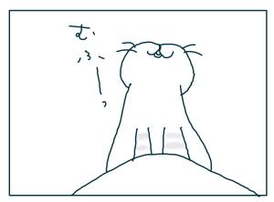 猫と一緒-20090126-01