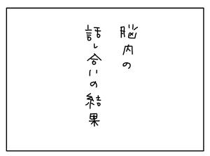 20170407_08
