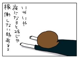 20150810_04