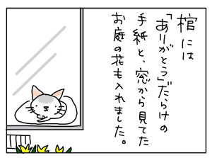 20170426_21