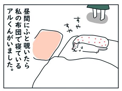 20191027_02