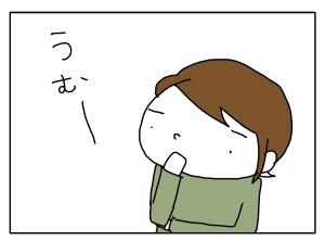 猫と一緒-20131210_01