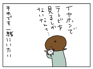 20180210_06