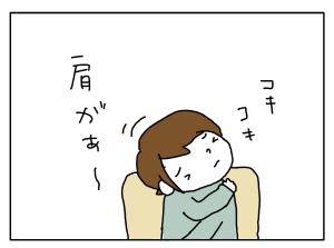 20180331_02