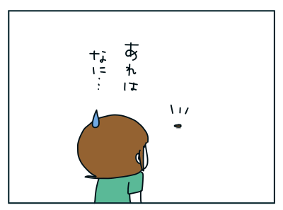 20191010_05