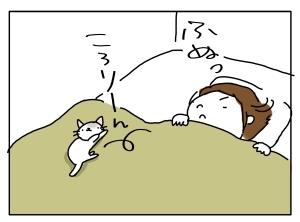 猫と一緒-20120418_05