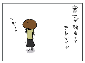 20171227_01