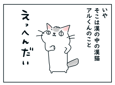 20201123_07