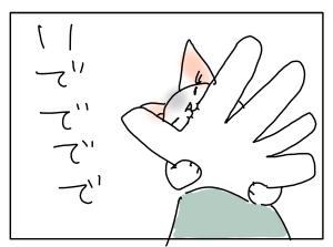 20170628_08