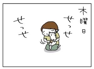 20140531_04