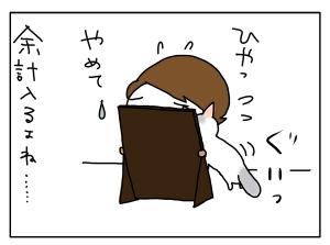 20160921_04