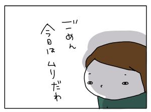 20170116_03