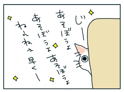 20180822_05