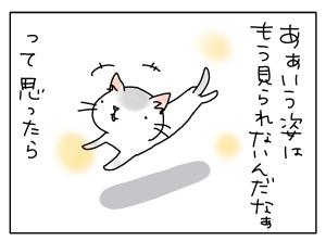 20150520_14
