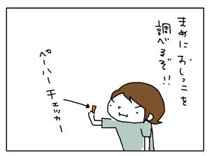 20170921_04