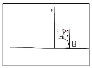 猫と一緒-20110606_13