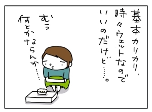 20140705_03