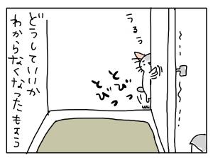 20180221_09