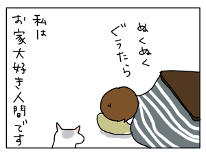 20180104_01