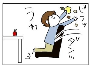 20160524_06