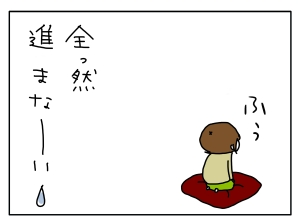 20160523_10