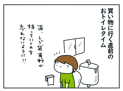 20200712_01