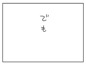 猫と一緒-20130110_04