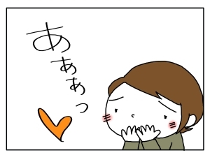 20140109_01
