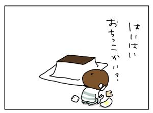 20170405_02