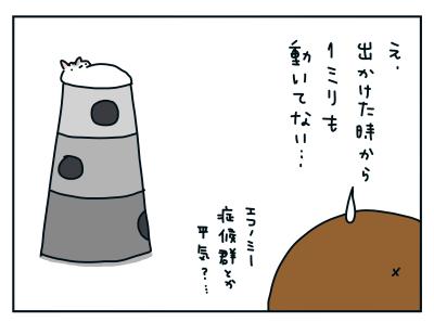 20201228_05