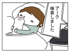20170118_04