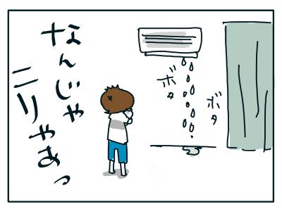 20180825_05