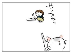 猫と一緒-20110520_04