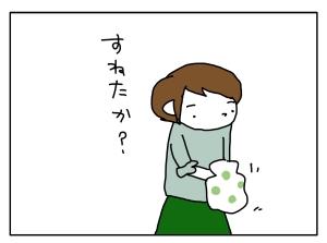 20161226_08