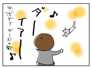 猫と一緒-20100222_22