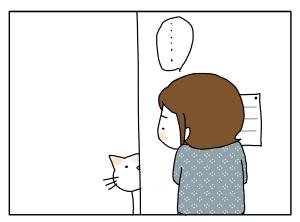 猫と一緒-20100215_09