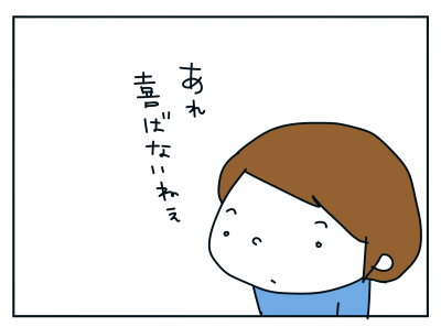 20191025_04